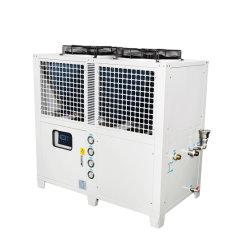 Промышленные горячей и холодной составной температуры кристалла холодильного оборудования в резервуар для воды с катушкой/Shell и трубка испарителя
