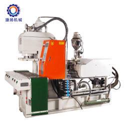 플라스틱 PVC 전기 플러그 데이터 케이블 사출 성형 기계