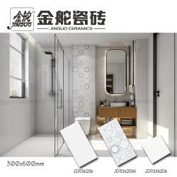300X600 300X800mm現代様式のカラーラの白い浴室の陶磁器の壁および床タイル