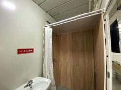 Heißer Verkauf Einfache Tragbare Container Luxus Haus / Krankenhaus