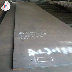 15crmor/14cr1mor/12cr2mo1r/12cr2mo1vr圧力容器のボイラー板