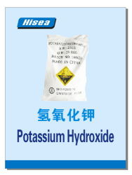 95% de hidróxido de potássio Grau industrial
