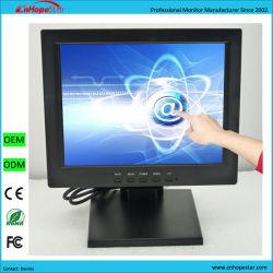 직업적인 싼 가격 10.4 인치 LCD 접촉 스크린 모니터
