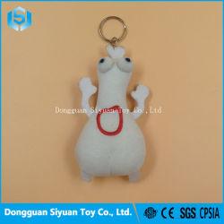Bonitinha Plush Cartoon White Frog Brinquedo Key Ring
