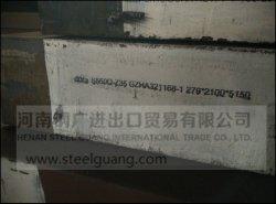 S460 S550 S690 S890 S960 Plaque en acier haute résistance