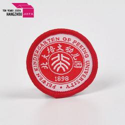 Вышитая одежда наклейки из логотипа патч для единообразного/Одежда/Red Hat
