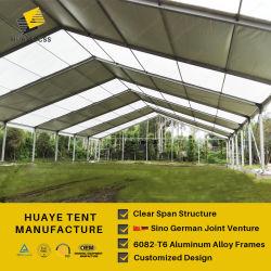 [سنو-جرمن] مشروع مشترك [فكتوري بريس] [بغدا] خيمة ([ه554ب])