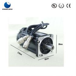 ACサーボモータースピンドル機械のための電気ハイブリッド段階モーターか高速混合機または赤ん坊のオートバイまたは小さい動力工具またはガレージのドア
