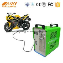 Motorrad-Kohlenstoff-Reinigungsmittel-Kraftstoffeinsparung-System