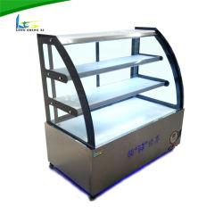スーパーマーケット1.5mの単一の直立した冷たい食糧キャビネットの表示