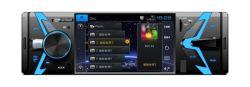 自動メディア音楽ラジオプレーヤーミラーリンク付き 4 インチ & デュアル USB