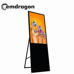 43インチ携帯用LCDデジタルの表記車の表示LED Cameratalentの市場の広告プレーヤーLCDデジタルの表記のための43インチCCTVのモニタのウォール・ディスプレイ