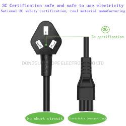 Elektrischer Stecker-Gumminetzanschlußkabel mit Verbinder C13
