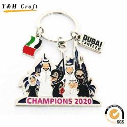 شبكة مفاتيح معدنية مخصصة لسلسلة مفاتيح دبي لسوق الإمارات العربية المتحدة