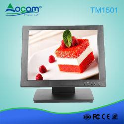LCD POS 1280*1024 Monitor de resolución para Restaurante Ordenar