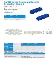 Har-900シリーズ包装機械分離の鎖Cベルト