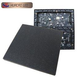 أسعار أرخص P3 لوحة LED RGB الداخلية على المبيعات