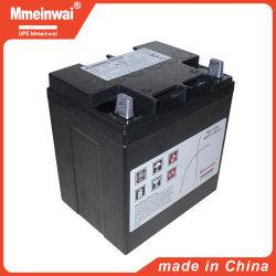 中国で熱販売する価格12V24ahの深いサイクルVRLAのゲル電池SMFの太陽電池のLeakingproofよい電池