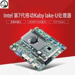 I3, I5, I7 I3-7100u, I5-7200u 의 I7-7500u 인텔 통신망 포트 적분기 어미판