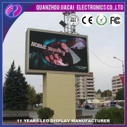 P8 de gros écran LED de plein air DJ personnalisé