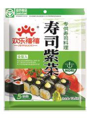 Top Gloden Sushi geröstete Nori-Algen Laver Alge von Lilv Joyfulcici 13,5g