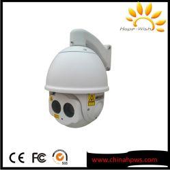 La surveillance de détecter une courte distance de sécurité Speed Dome IR La caméra infrarouge