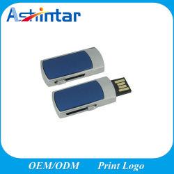 محرك أقراص USB محمول معدني يعمل بالضغط يمكن توصيله بمحرك أقراص USB محمول صغير مقاوم للماء عصا