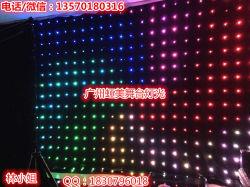 LED RGB plein de rideau de la vision des couleurs pour la vidéo ou disco