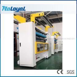 ماكينة لخرد وتلف عمود مزدوج عالية السرعة للورق، وملصق، وملصق أساسي، وملصق بلاستيكي