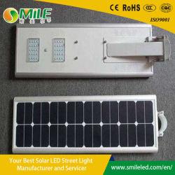 10W 15W 20W 30W 40W田舎道のための赤外線誘導を用いる太陽LEDの街灯
