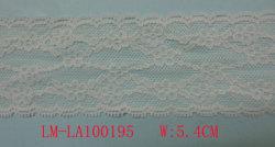 직물 끈 트림 5cm 6cm 4cm 의류 액세서리 퍼펠이 조화를 이룹니다 뜨거운 세일 패션 Lace는 Lace Elastic Lace Spandex Lace를 맞는다 의류 액세서리 란제리