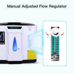 Concentrateur d'oxygène portatif de l'équipement médical avec un faible bruit du ventilateur de refroidissement