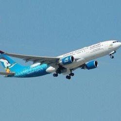 Luftfracht Cargo Service From China nach Kanada BRITISCHES Dubai Afrika und The World Service