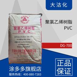 A resina de PVC Dg-700