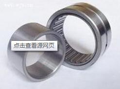 إمداد المصنع في الصين Needle Roller Rnav4014 مع سعر معقول