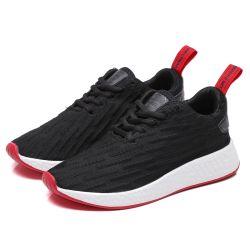 Dame beiläufige Schuhe, Sport-Schuh-kleine Ordnung ist möglich