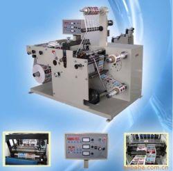 回転式420mmは端末を切り開くことのラベルの打抜き機を停止する