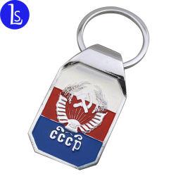 2019 última moda Chaveiro de metal/Keyring/Porta-chaves com o logotipo personalizado