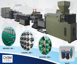 中国ラウンド糸 HDPE モノフィラメントエクストルーダー、 HDPE / ポリエチレン製造用 ツイストワイン / PP ロープ