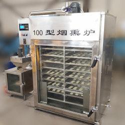 Fumatore di fumo dell'affumicatoio della carne della macchina del forno dell'acciaio inossidabile della strumentazione dell'alimento del pollo dei pesci elettrici industriali della salsiccia da vendere