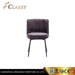 Hôtel Restaurant de l'hospitalité chaise de salle à manger de meubles en acier recouvert de poudre noire les jambes et finition velours