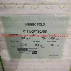 C1 格納ボックスボード /fbb/アイボリー ボード / 寧波格納から イラン・マーレント / スター・ブラン IP サン / ブーイ / シュンミング
