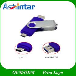 USB3.0 Stick Mémoire Flash de métal Type pivotant-C Lecteur Flash USB