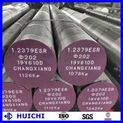 中国の価格メニュー明るいY12合金鋼鉄丸棒