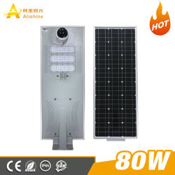 80W интегрированный открытый светодиодный светильник с солнечной улице камеры CCTV лампа с литиевой батареей
