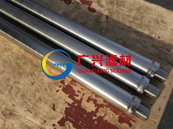 Schwerer Rohöl-Raffinierungs-Filtration-Edelstahl-Bildschirm-Filter