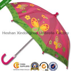 """19"""" con calidad de fibra de vidrio Chico recto paraguas para niños (KID-0019ZF)"""
