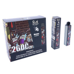 高品質1000mAh 2600のパフEのタバコの熱のない焼跡