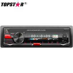 Одно mp3 плэйер автомобиля панели DIN отделяемое с индикацией LCD