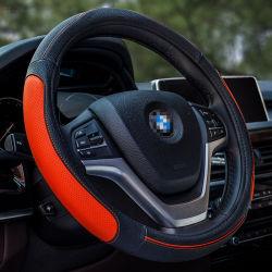 Accessoire de voiture de 15 pouces Orange le couvercle du volant en cuir de PVC